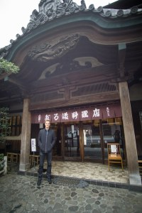 Daruma, the top rated restaurant in Odawara for traditional Japanese cuisine!